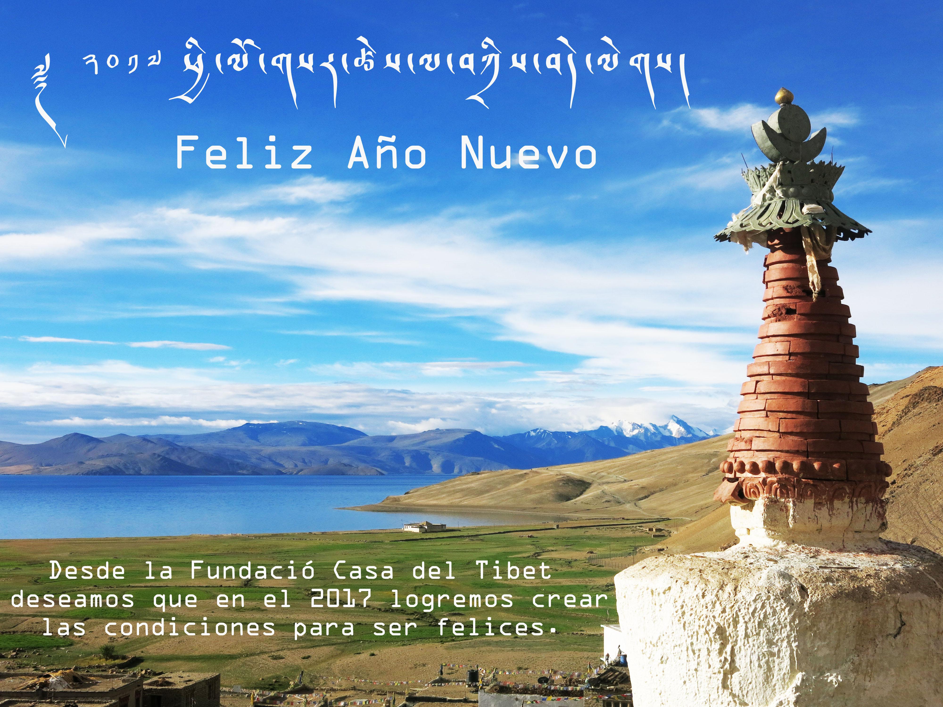 Fundació Casa del Tibet de Barcelona